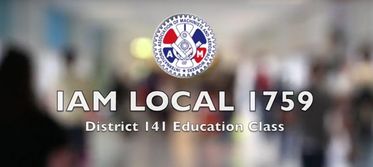 iam local 1759 training
